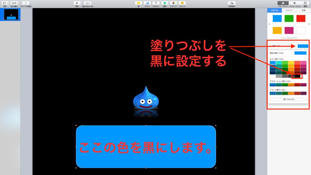 f:id:wakawakamomomomo:20170620142454p:plain