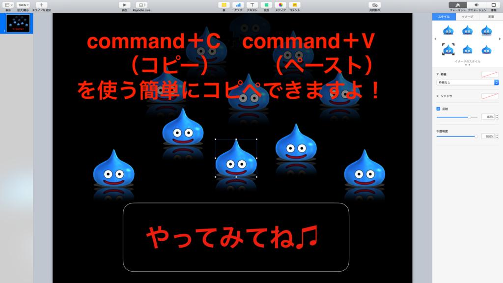 f:id:wakawakamomomomo:20170620142955p:plain