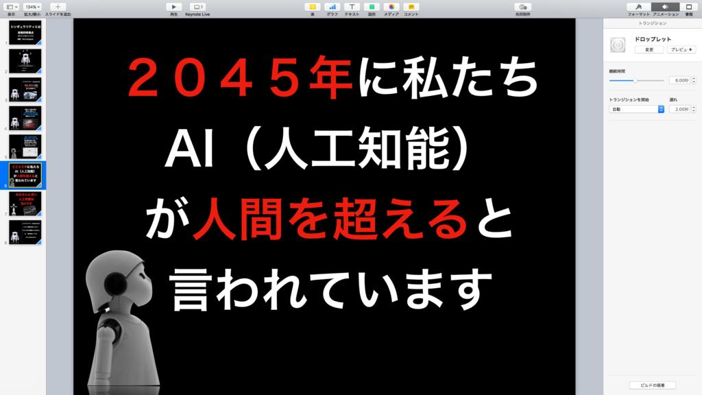 f:id:wakawakamomomomo:20170621074307p:plain