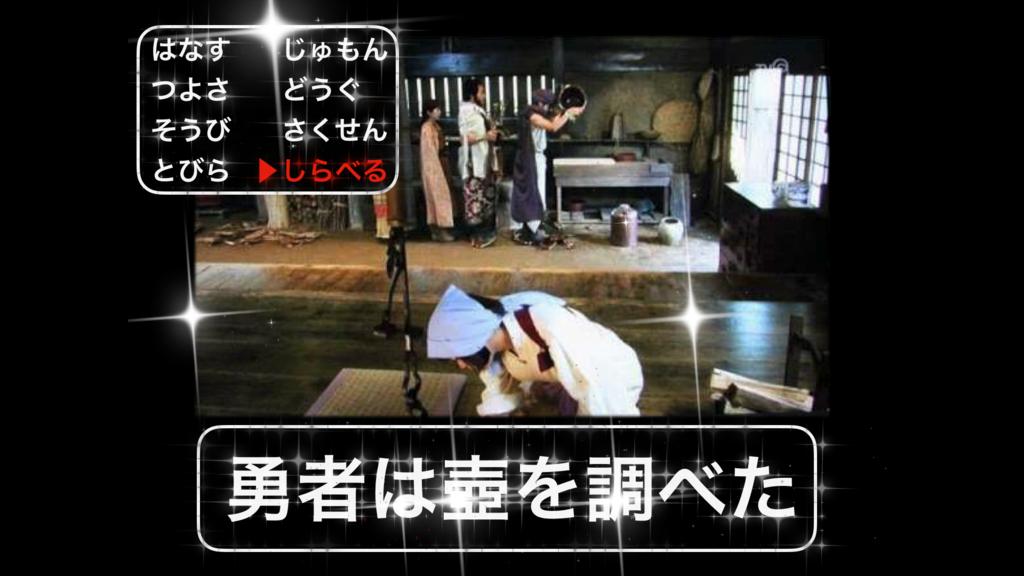 f:id:wakawakamomomomo:20170622115343p:plain