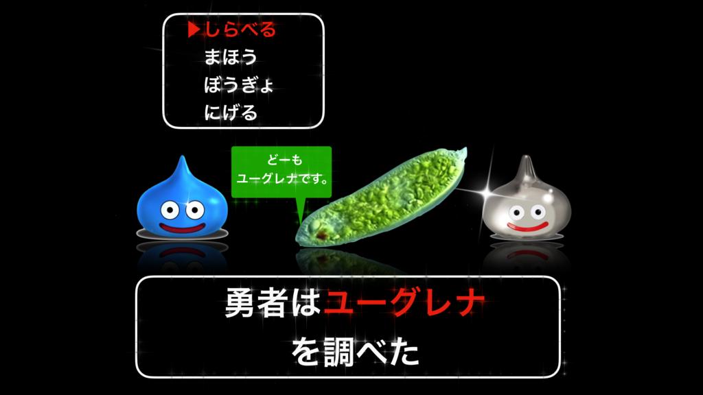 f:id:wakawakamomomomo:20170622115623p:plain