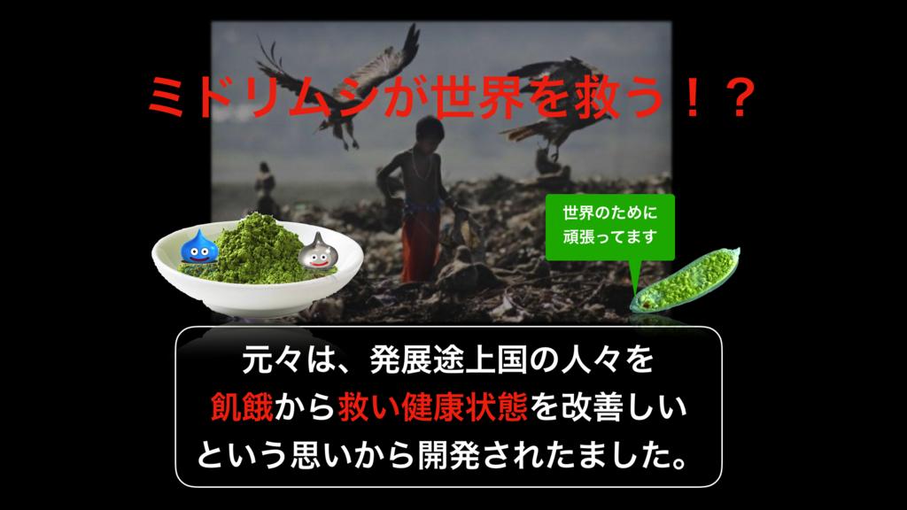f:id:wakawakamomomomo:20170622115833p:plain