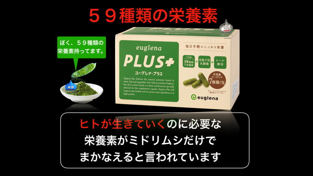 f:id:wakawakamomomomo:20170622120028p:plain