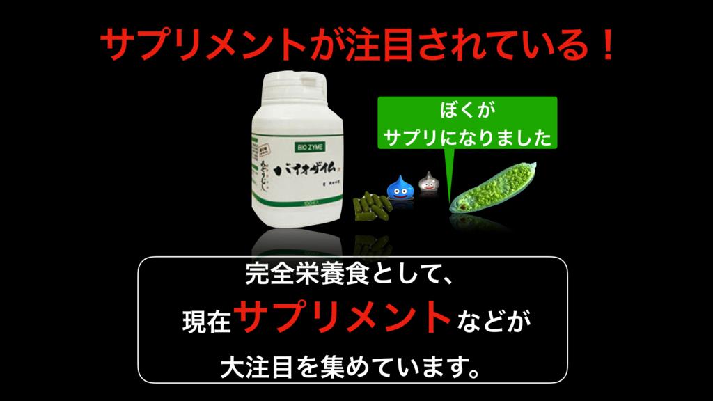 f:id:wakawakamomomomo:20170622120311p:plain