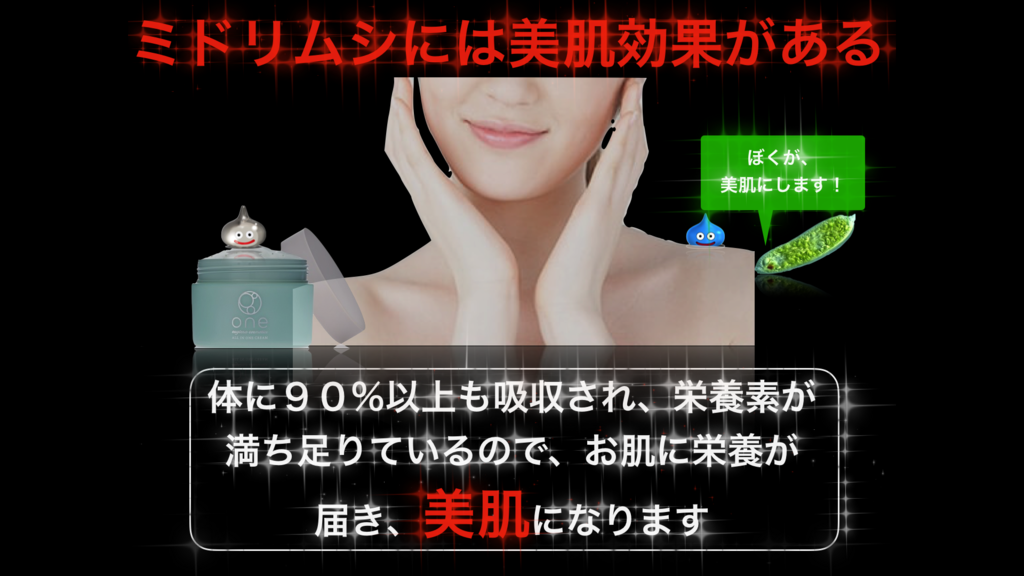 f:id:wakawakamomomomo:20170622120605p:plain