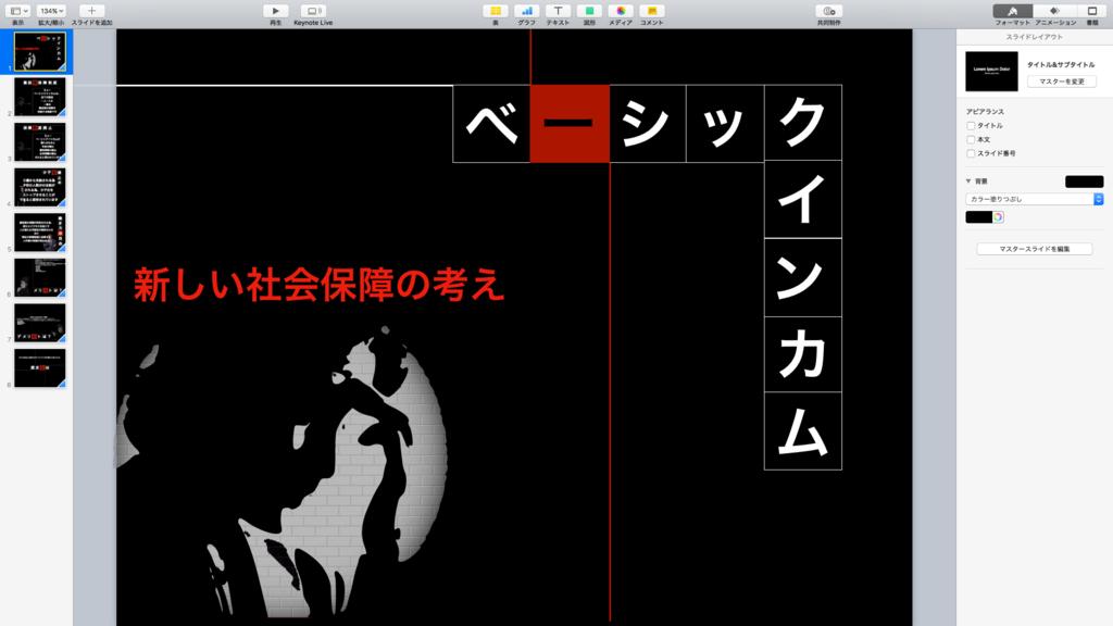 f:id:wakawakamomomomo:20170625014352p:plain