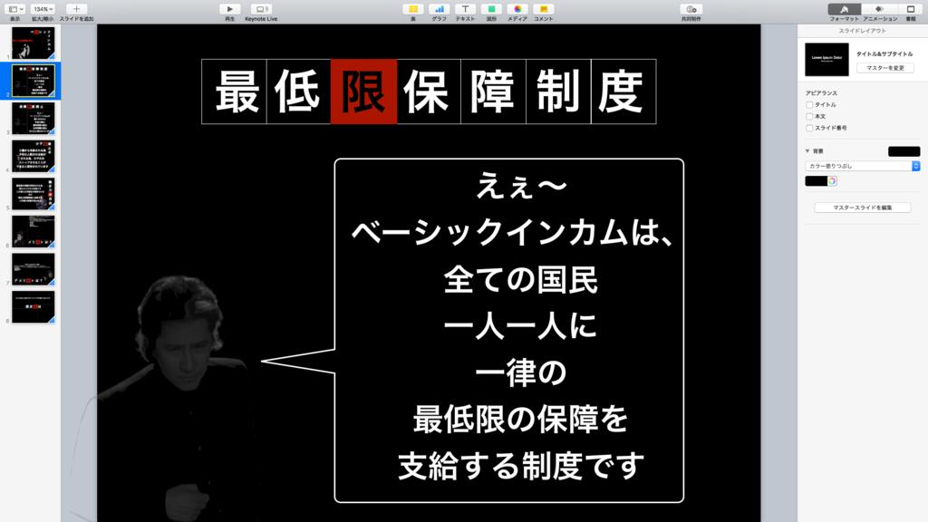 f:id:wakawakamomomomo:20170625014425p:plain