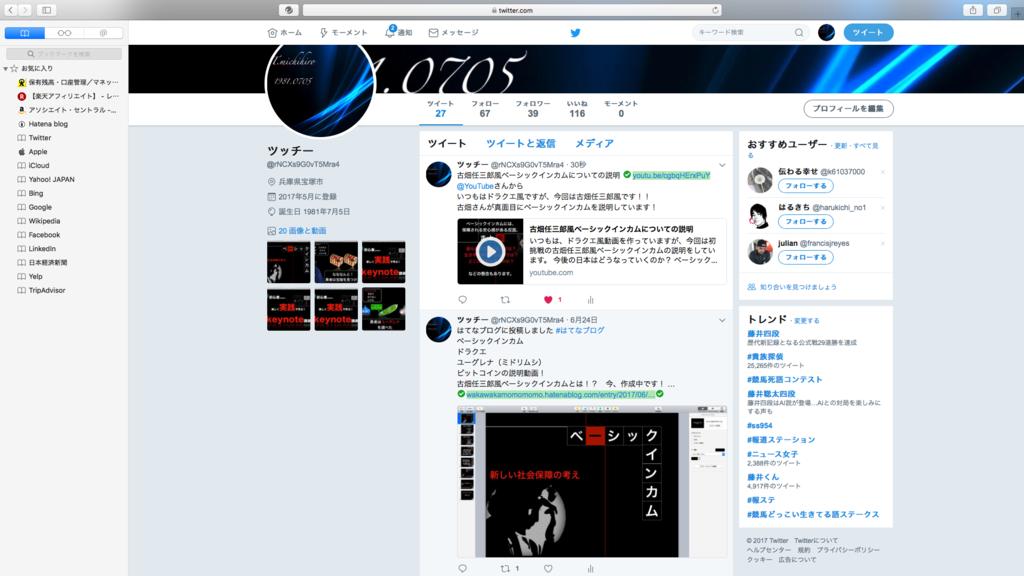 f:id:wakawakamomomomo:20170626231854p:plain