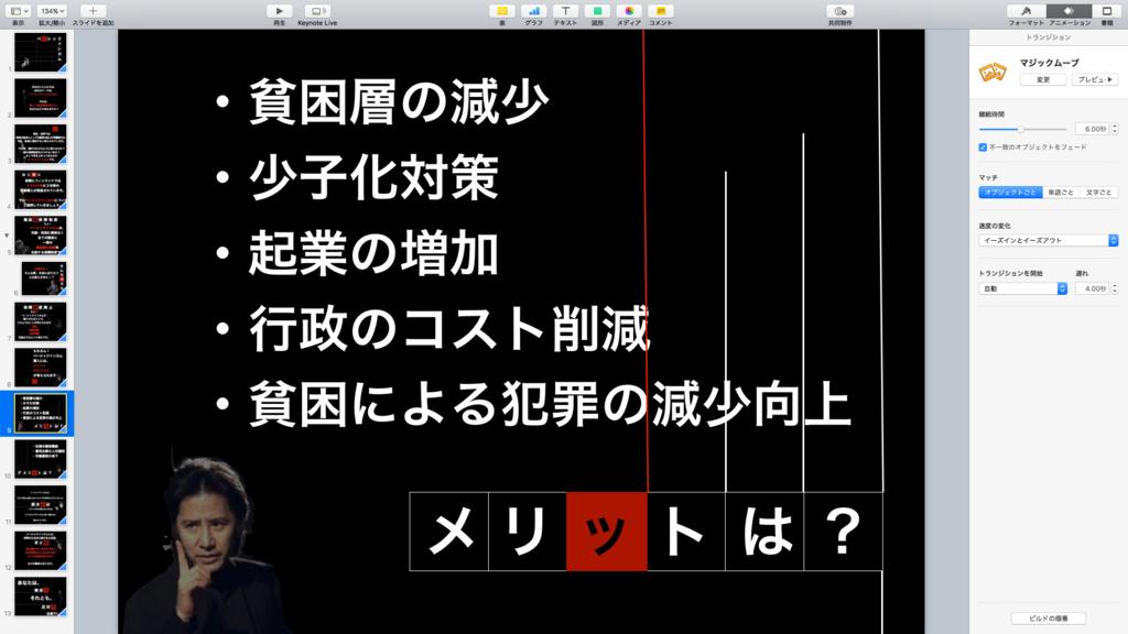 f:id:wakawakamomomomo:20170626233543p:plain