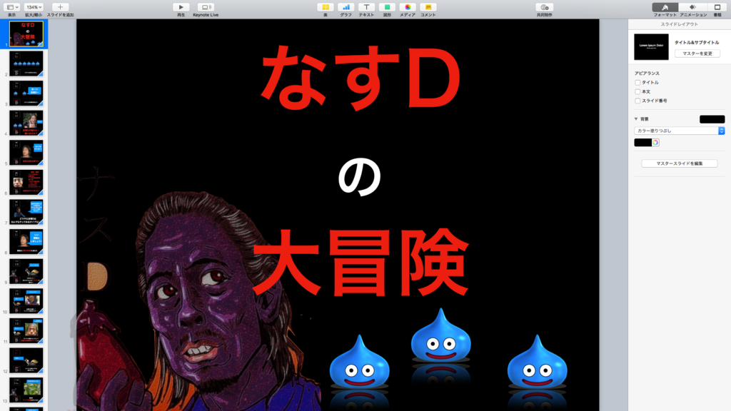 f:id:wakawakamomomomo:20170702135501p:plain