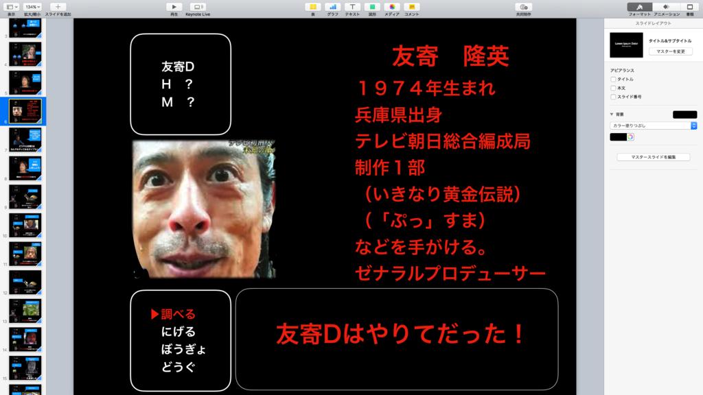 f:id:wakawakamomomomo:20170702135524p:plain