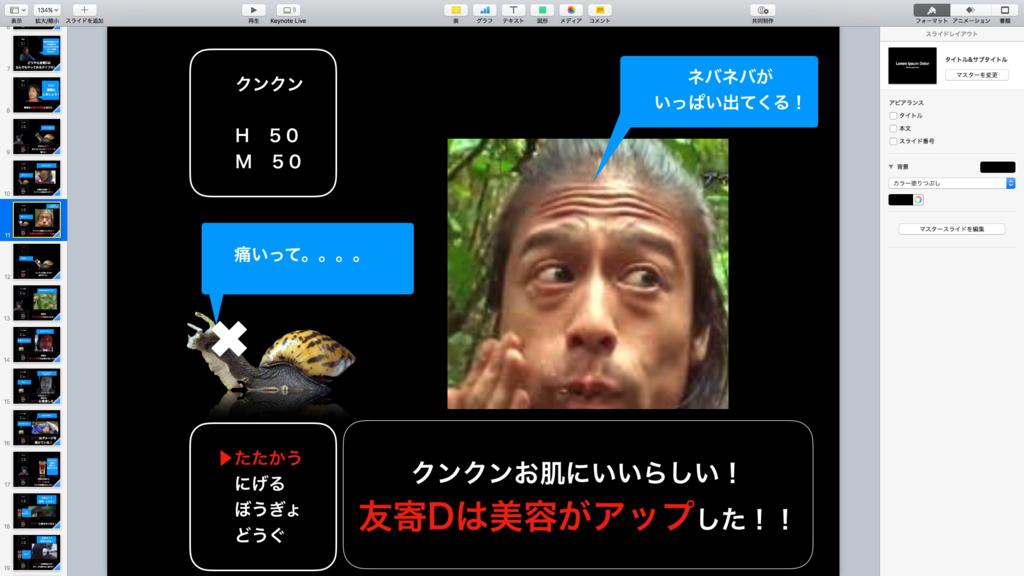 f:id:wakawakamomomomo:20170702135543p:plain