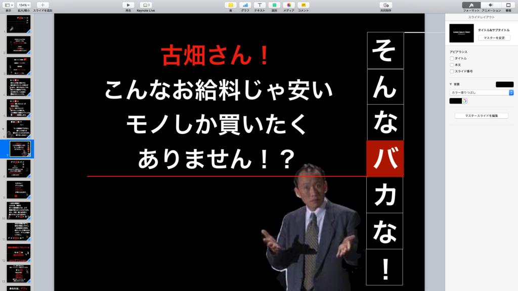 f:id:wakawakamomomomo:20170705115004p:plain