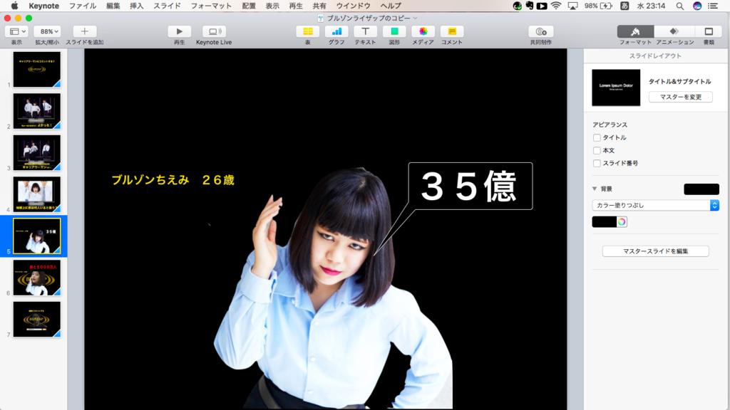 f:id:wakawakamomomomo:20170705231519p:plain