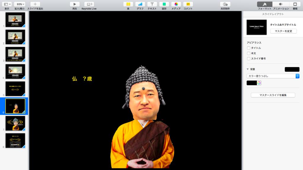f:id:wakawakamomomomo:20170705231646p:plain