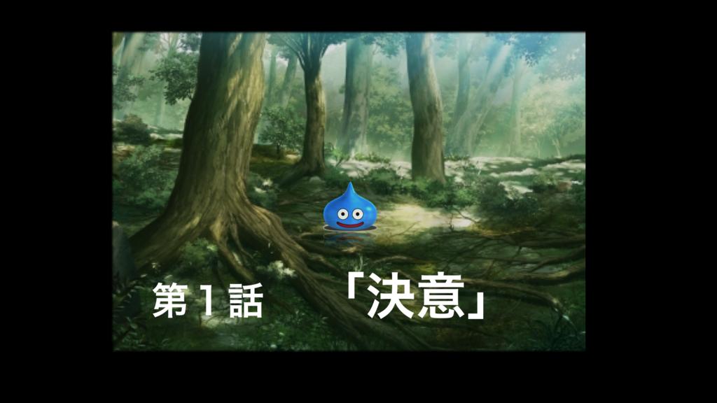 f:id:wakawakamomomomo:20170707233717p:plain