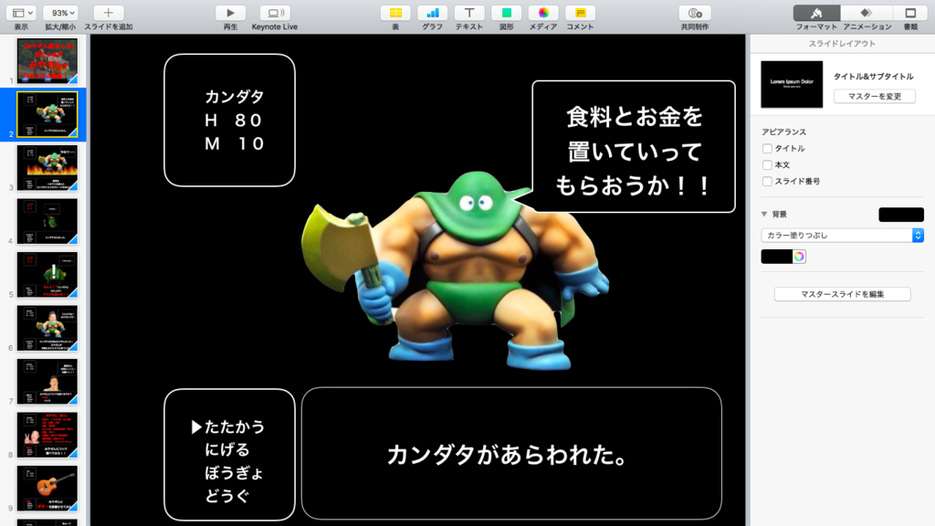 f:id:wakawakamomomomo:20170710141709p:plain