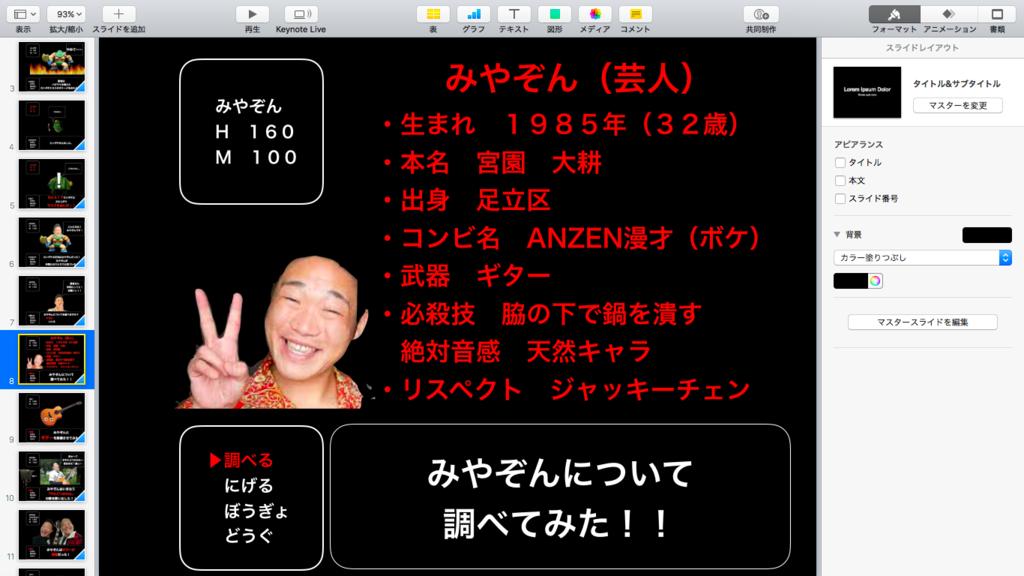 f:id:wakawakamomomomo:20170710142016p:plain