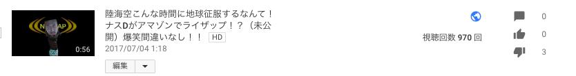 f:id:wakawakamomomomo:20170726233050p:plain
