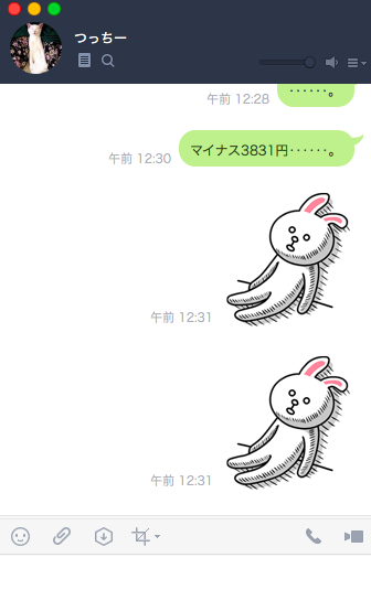 f:id:wakawakamomomomo:20170728003841p:plain