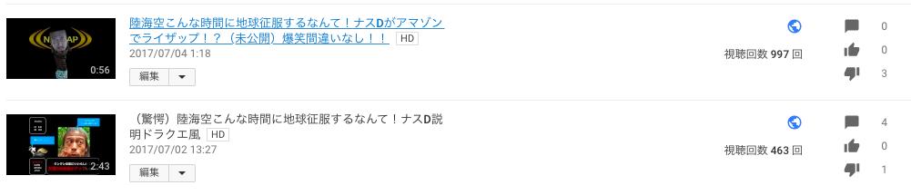 f:id:wakawakamomomomo:20170728010818p:plain