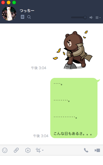 f:id:wakawakamomomomo:20170728151255p:plain