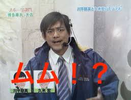 f:id:wakawakamomomomo:20170731224630j:plain