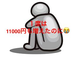 f:id:wakawakamomomomo:20170731224958p:plain