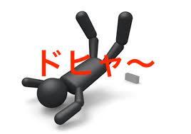 f:id:wakawakamomomomo:20170731230616j:plain