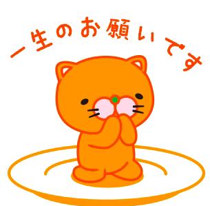 f:id:wakawakamomomomo:20170802234325p:plain