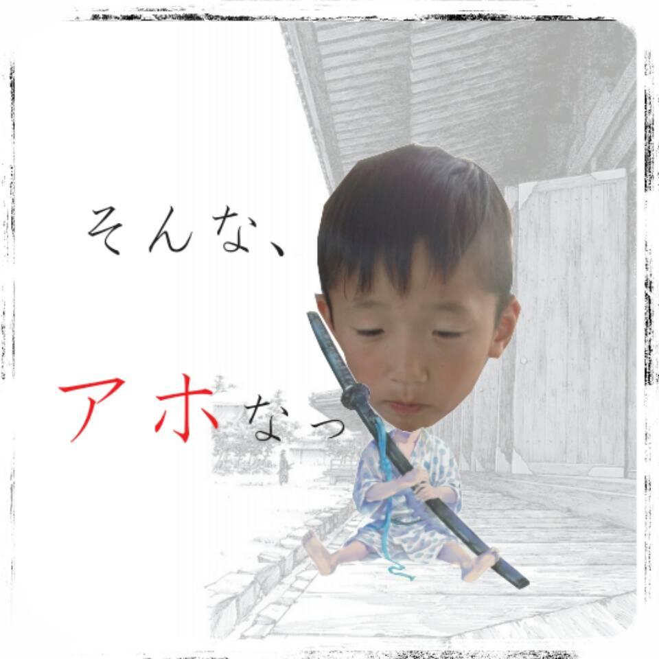 f:id:wakawakamomomomo:20170803225415j:plain