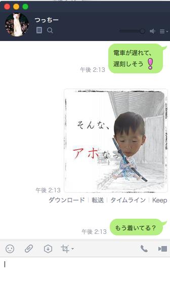 f:id:wakawakamomomomo:20170803225633p:plain