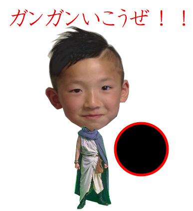 f:id:wakawakamomomomo:20170805080725p:plain