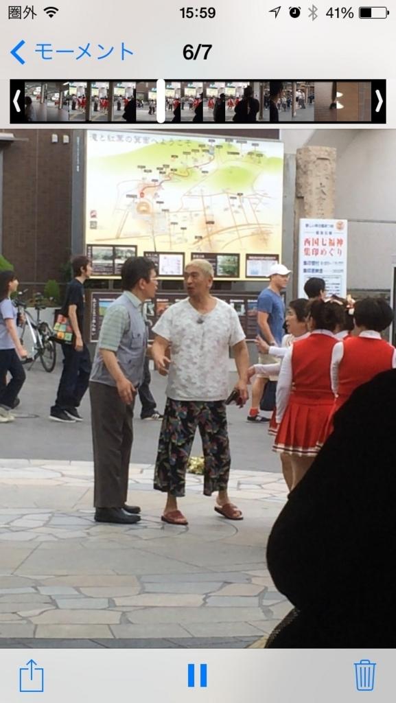 f:id:wakawakamomomomo:20170806234527j:plain