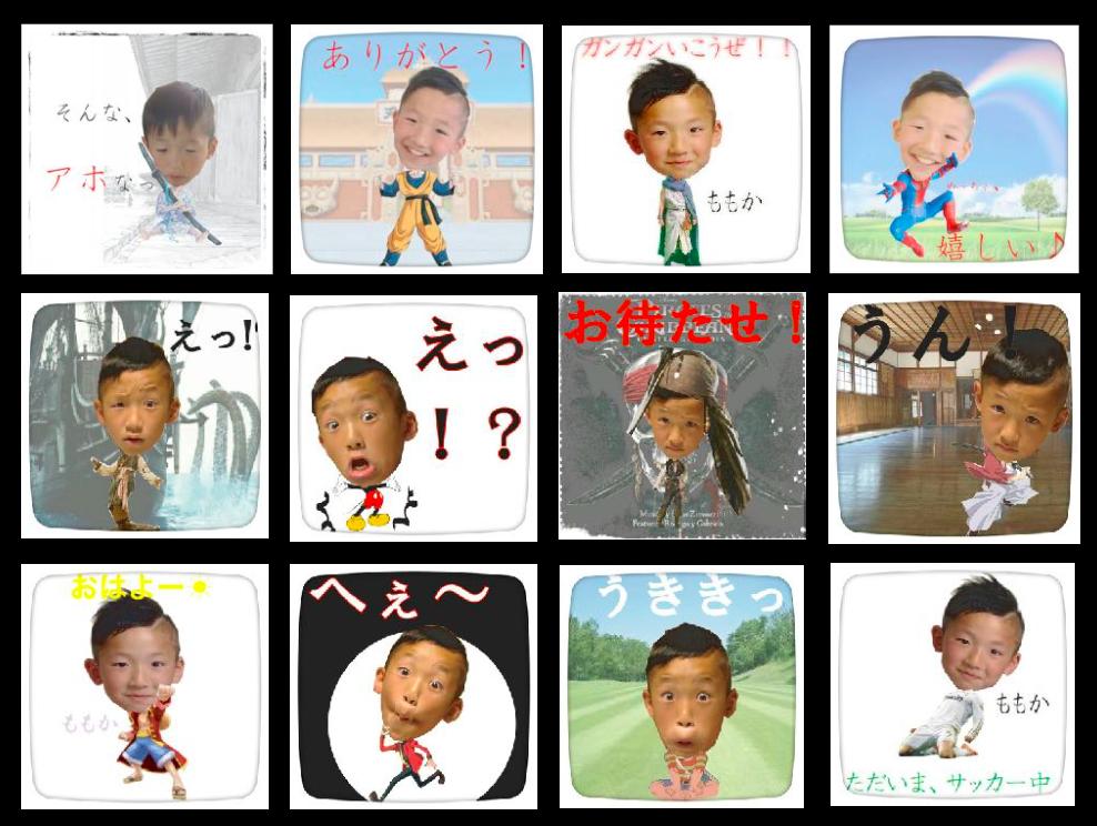 f:id:wakawakamomomomo:20170807223429p:plain
