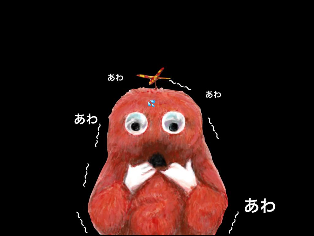 f:id:wakawakamomomomo:20170810232317p:plain