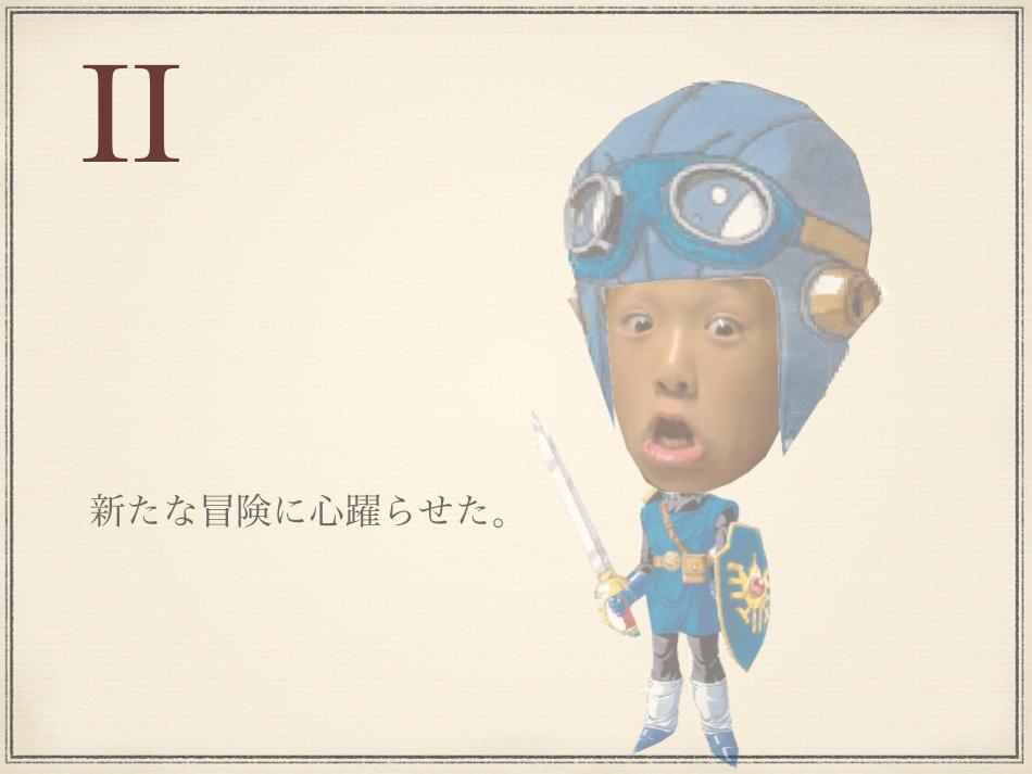 f:id:wakawakamomomomo:20170821222739p:plain