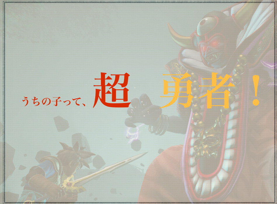 f:id:wakawakamomomomo:20170821222905p:plain