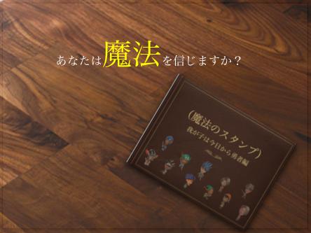 f:id:wakawakamomomomo:20170825023534p:plain