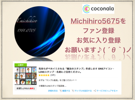 f:id:wakawakamomomomo:20170825025659p:plain