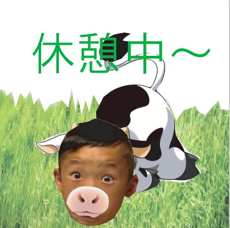 f:id:wakawakamomomomo:20170905085413p:plain