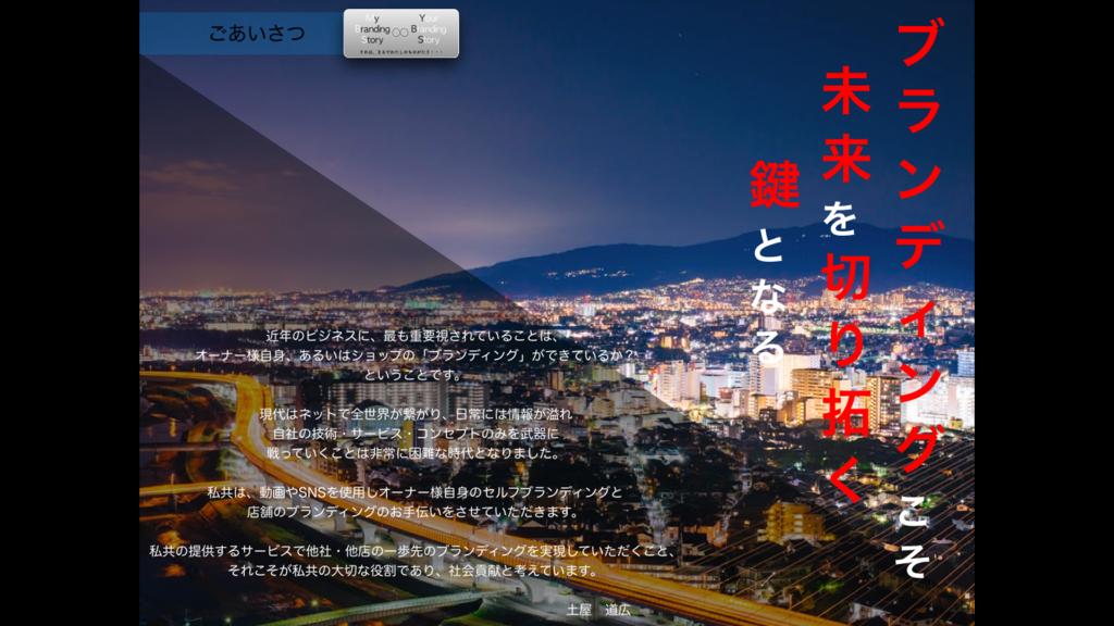 f:id:wakawakamomomomo:20170920221223p:plain
