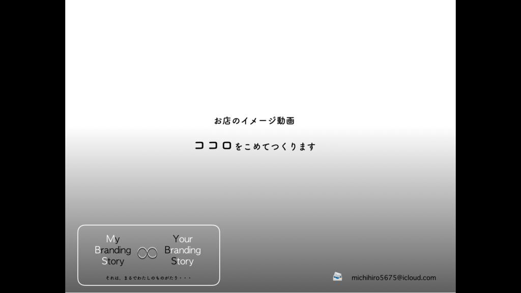 f:id:wakawakamomomomo:20170920235234p:plain