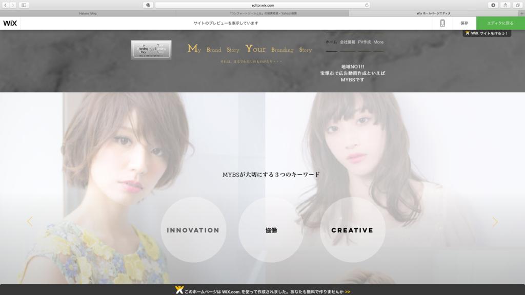 f:id:wakawakamomomomo:20171006171830p:plain