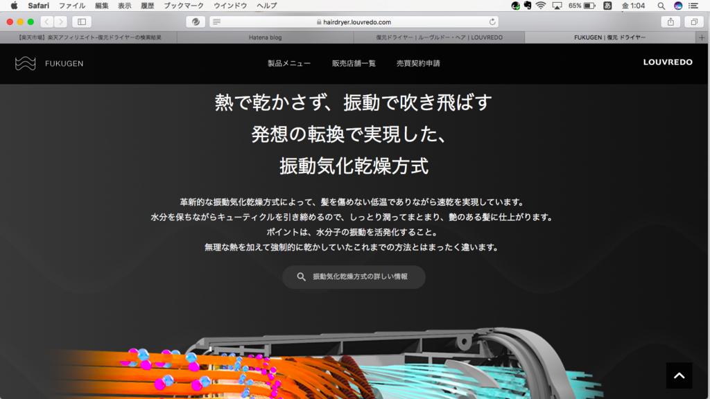 f:id:wakawakamomomomo:20171027010515p:plain