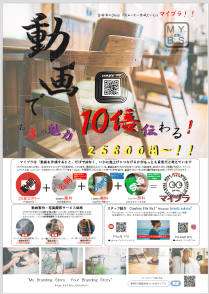 f:id:wakawakamomomomo:20171121221153p:plain