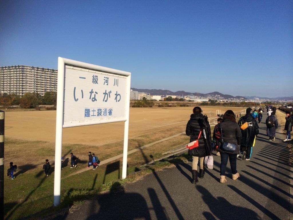 f:id:wakawakamomomomo:20171214031858j:plain