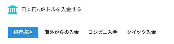 f:id:wakawakamomomomo:20180114114413p:plain