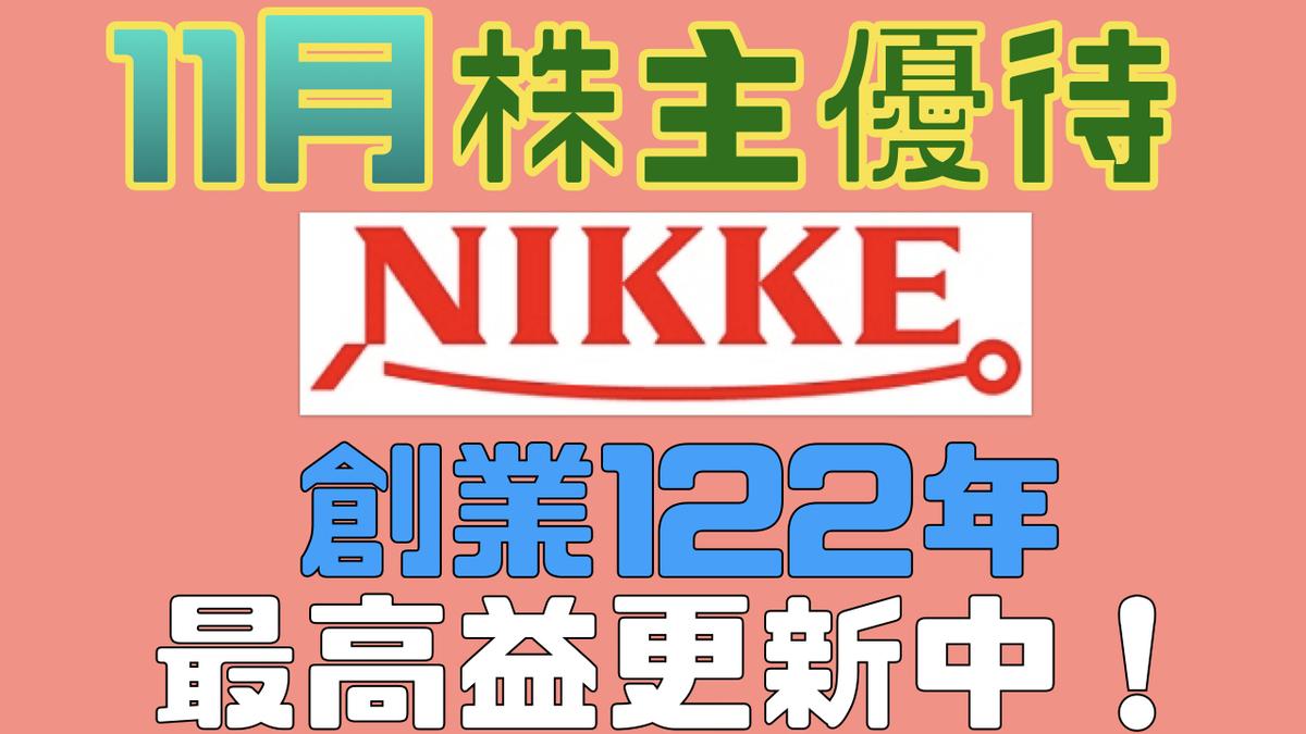 f:id:wakawakke:20200203200345j:plain