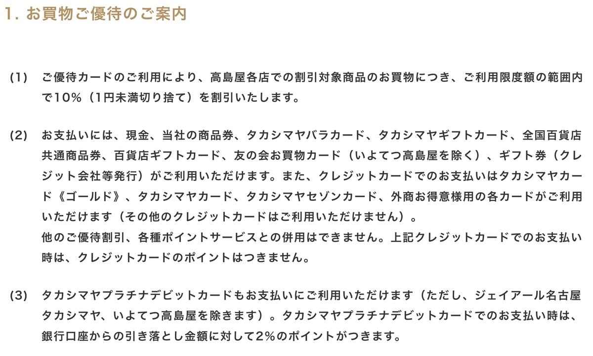 f:id:wakawakke:20200205211859j:plain